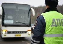 В Ивановскую область не пустили туристический автобус