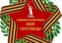 В Смоленске 6 мая развернут самую большую в мире Георгиевскую Ленту