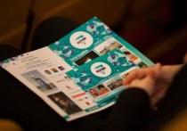 В Сургуте проведут окружной Форум социальной рекламы