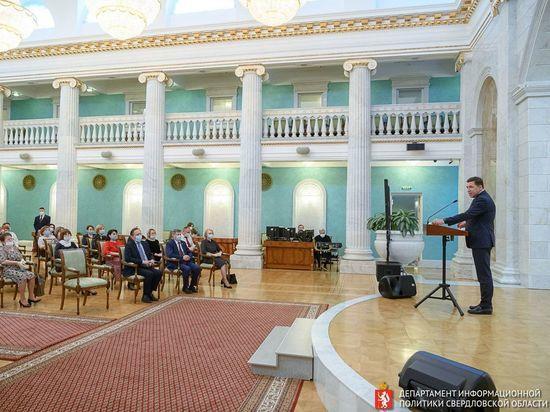 В Свердловской области наградили медицинских работников