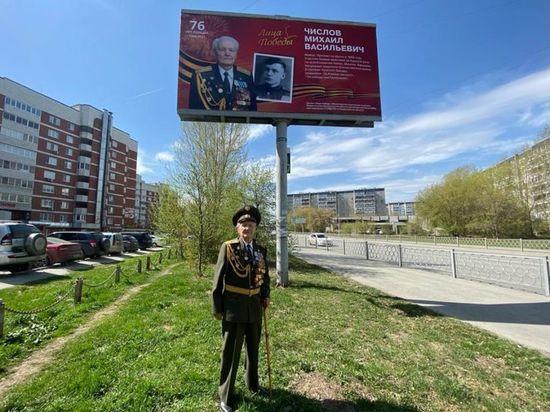 Истории трехсот ветеранов ВОВ размещены на баннерах в Свердловской области