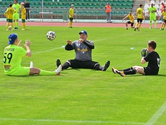 ПФК «Кубань» организовал матч легенд