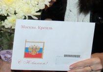 Сразу два жителя Ивановской области отметят в мае столетние юбилеи