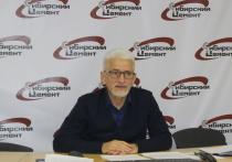 Управляющий директор АО «Искитимцемент»  Владимир Скакун принял участие в работе  IV Международной научно-практической  конференции «Качество. Технологии. Инновации»
