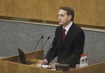 Нарышкин напомнил о совместной борьбе СССР и Словакии с фашизмом