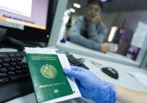 До 15 июня длится период «миграционной амнистии», объявленной президентом России Владимиром Путиным в связи с пандемией коронавируса