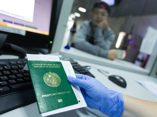 Раскрыты принципы нового закона для мигрантов в России
