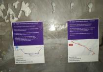 В Красноярске начали протестовать против метро