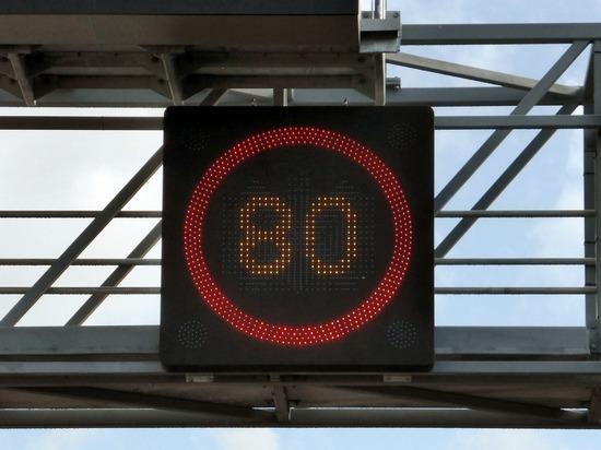 Секретарь генерального совета «Единой России» Андрей Турчак заявил, что партия не поддерживает инициативу по снижению нештрафуемого порога скорости с 20 до 10 километров в час
