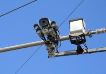 Скромными штрафами отделались столичные полицейские, которые за мзду «пробивали» москвичей с помощью уличных камер видеонаблюдения