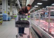 Инфляция в нашей стране вернется к целевому значению в 4% только к середине 2022 года