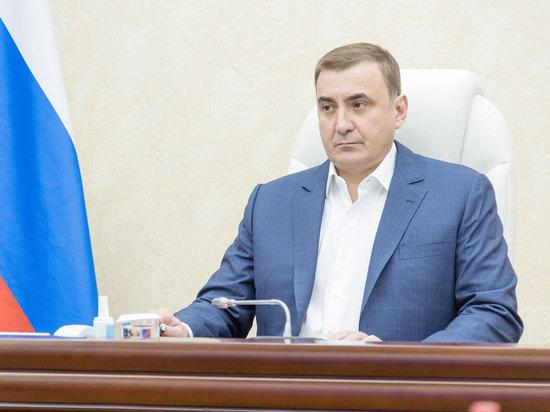Губернатор Тульской области Алексей Дюмин подписал изменения в Закон о молодежной политике
