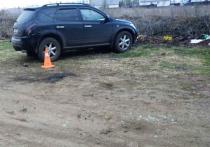 Малолетний ребенок, оказавшийся за рулем отцовской машины, насмерть задавил родную мать