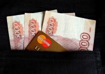Первый квартал текущего года вернул россиян в режим простого проедания финансовых запасов