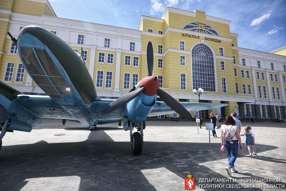В музее УГМК открылась уникальная экспозиция самолетов времен ВОВ