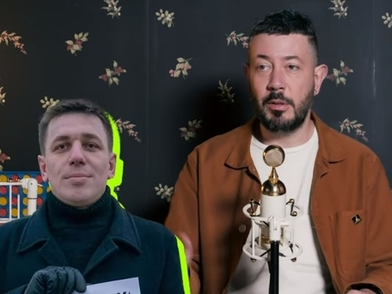 Артемий Лебедев высказался о решении архангельского суда по делу о клипе Rammstein