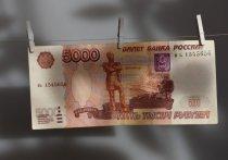 Легкие деньги: в Карелии сотрудница магазина предстанет перед судом