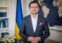 Глава МИД Украины Дмитрий Кулеба полагает, что Россия может пойти на аннексию Азовского моря