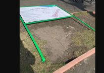 Кузбасская чиновница остановила ремонт аллеи в качестве наказания за сломанный баннер