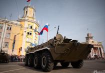 Кемеровские власти опубликовали программу празднования Дня победы