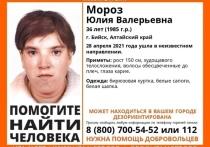 Женщина в бирюзовой куртке пропала без вести в Бийске