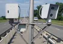 Четыре новых комплекса фотовидеофиксации установили на дорогах Ивановской области