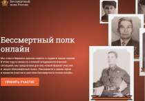 Тюменцы могут отсканировать фото героев для «Бессмертного полка» в молодежных мультицентрах