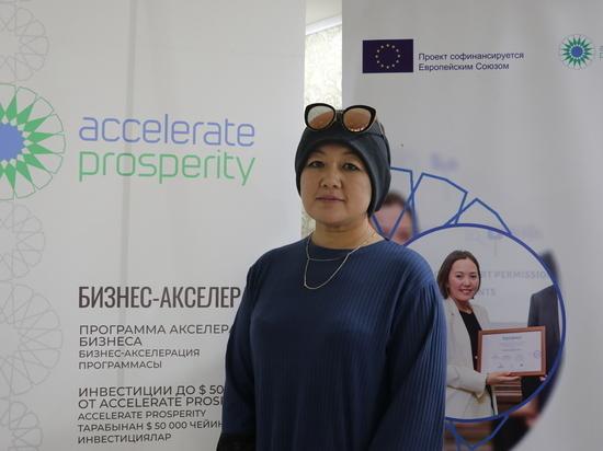 В Иссык-Кульской области открылся бизнес-акселератор с инвестициями до 50 000 долларов