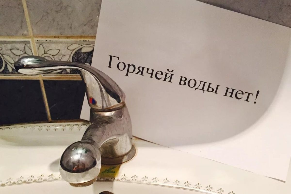 Очередной ремонт: еще на девяти улицах Костромы не будет отопления и горячей воды
