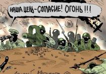 Молдавские солдаты отправились в Румынию на учения НАТО