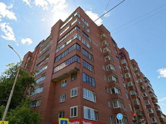Цена на вторичную недвижимость в Екатеринбурге показала рекорд за пятилетку