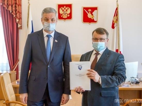 Андрей Луценко предложил вологодскому омбудсмену присоединиться к контролю предстоящих выборов