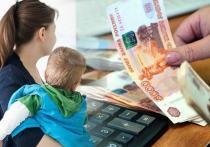Трети югорских семей отказали в начислении выплат на детей с 3 до 7 лет