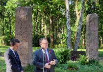 Германия: Генконсул РФ Андрей Шарашкин: «От лица всех тех, кому дорога память о Великой Победе, мы возложим венки к памятникам и могилам павших героев»