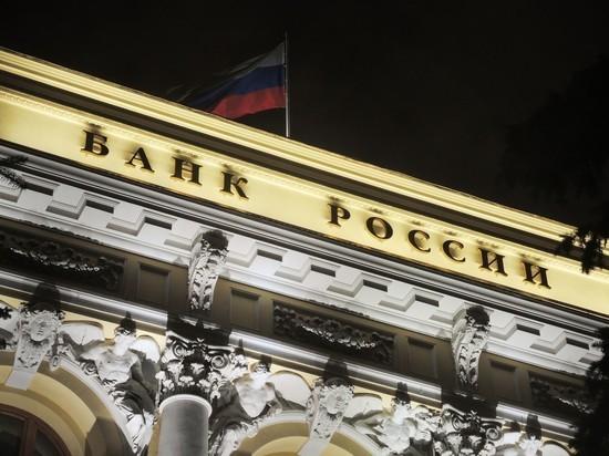 Банк России отчитался перед парламентом о работе за 2020 год