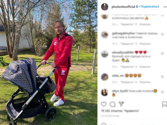 Плющенко вывез на прогулку сына в коляске за €3800 от Dior