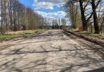 Пушкиногорское шоссе отремонтируют к 21 июля