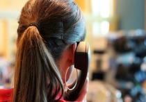 Войну телефонным голосовым помощникам объявили общественники