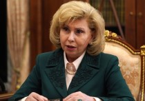 Заключенный из Ульяновской области в упорном отстаивании своих прав дошел до уполномоченного по правам человека Татьяне Москальковой