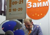 Средний лимит по кредитным картам в России достиг максимума с начала года