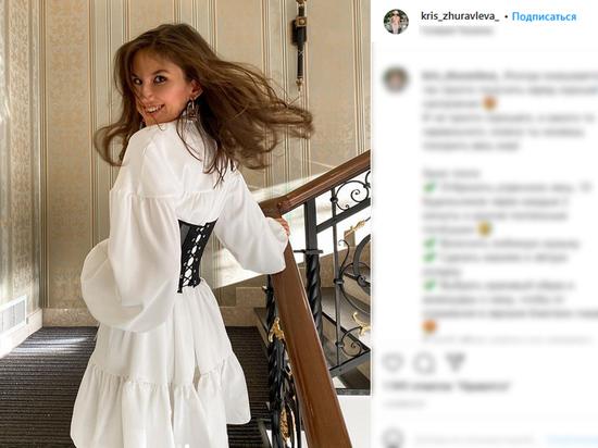 Кристину обвинили в соцсети: «Зачем выставлять роскошь напоказ»