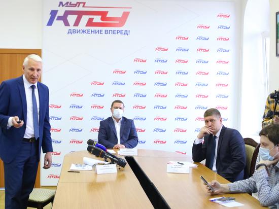 В Краснодаре с 12 мая стоимость проезда в трамваях и троллейбусах возрастёт на 2 рубля