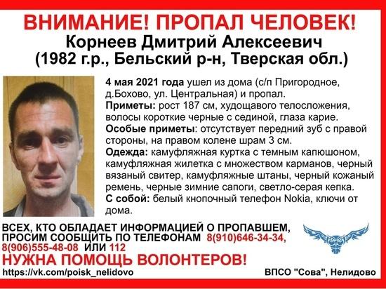 В Тверской области пропал мужчина со шрамом на колене