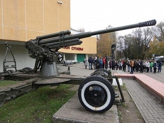 Ярославцы могут узнать, как в России отметят 9 мая