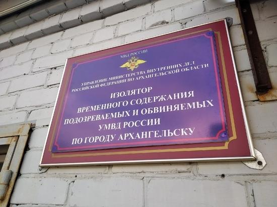 Архангельский сторонник Навального Егор Бутаков отбыл административный арест