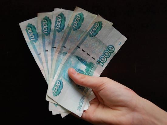 Как рассчитать пенсию мвд 2021 пенсионный фонд иркутск личный кабинет физического лица