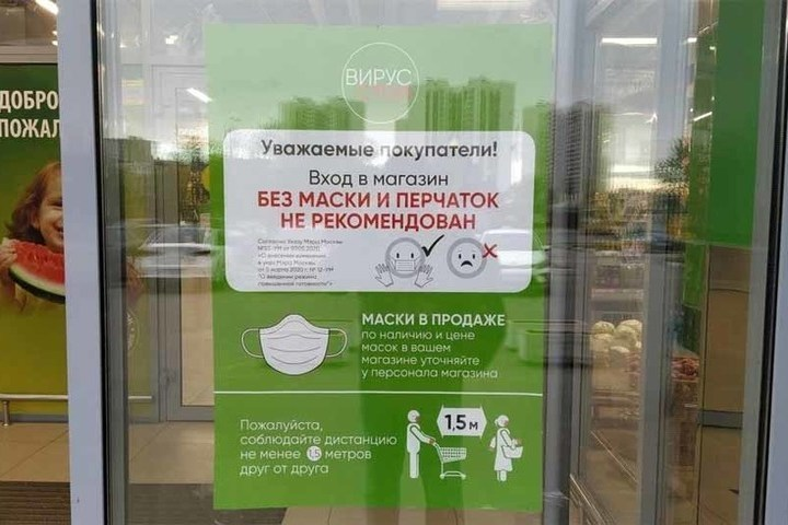 Режим противоэпидемических ограничений в Костромской области продлен до 23 мая