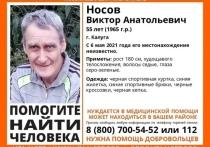 В Калуге пропал больной 55-летний мужчина