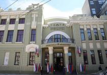 В Краснодаре на улице Красноармейской открыли здание реконструированного Театра Защитника Отечества