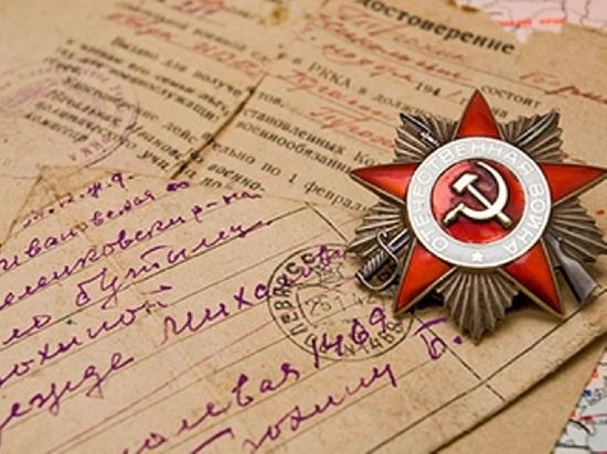 В преддверии Дня Победы сотрудники «Калугаэнерго» поддержали проект «Письма Победы»